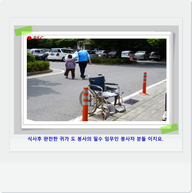 DSC093659.jpg